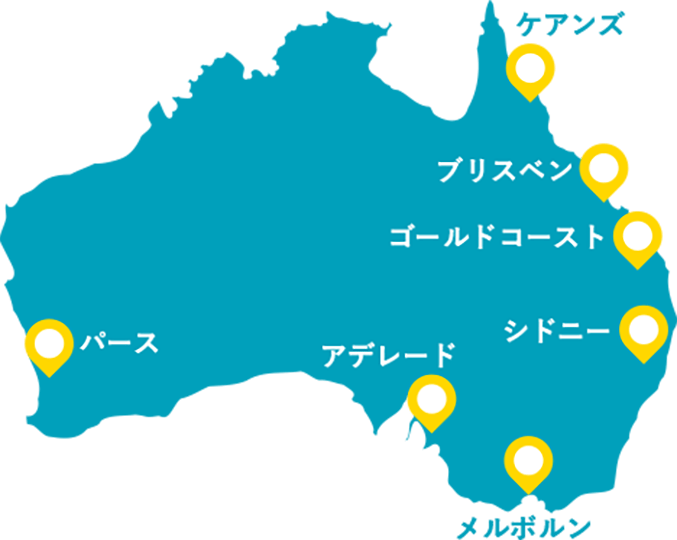 オーストラリアの都市一覧