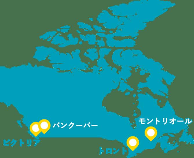 カナダの都市一覧