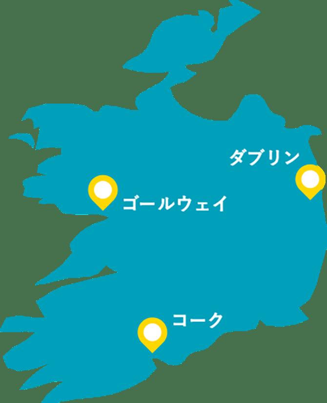 アイルランドの都市一覧