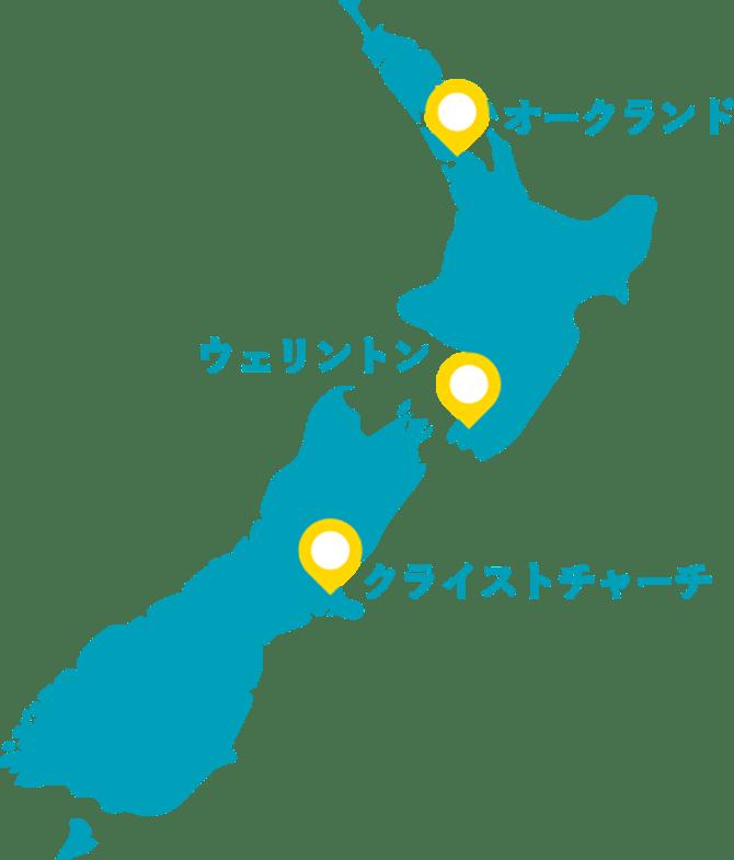 ニュージーランドの都市一覧