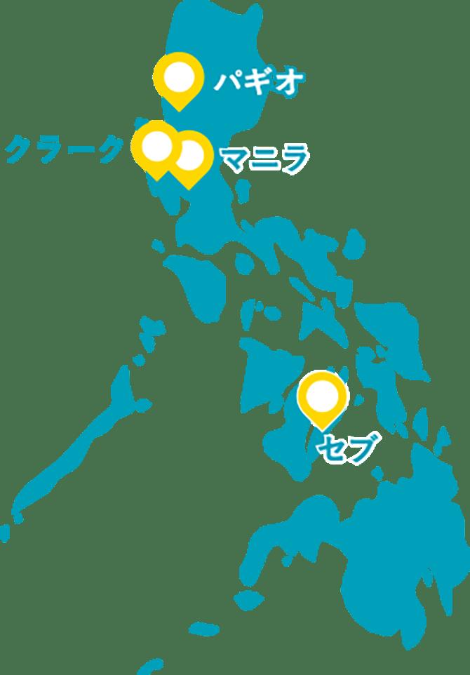 フィリピンの都市一覧