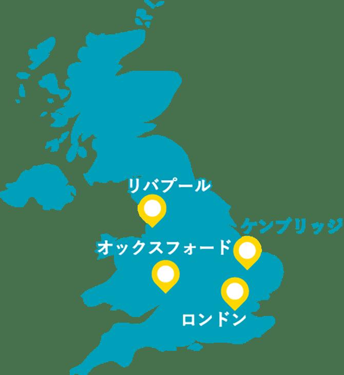 イギリスの都市一覧