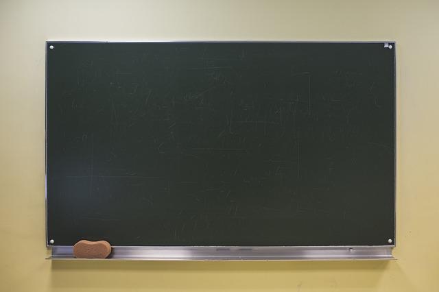 ニュージーランドの教育制度とは