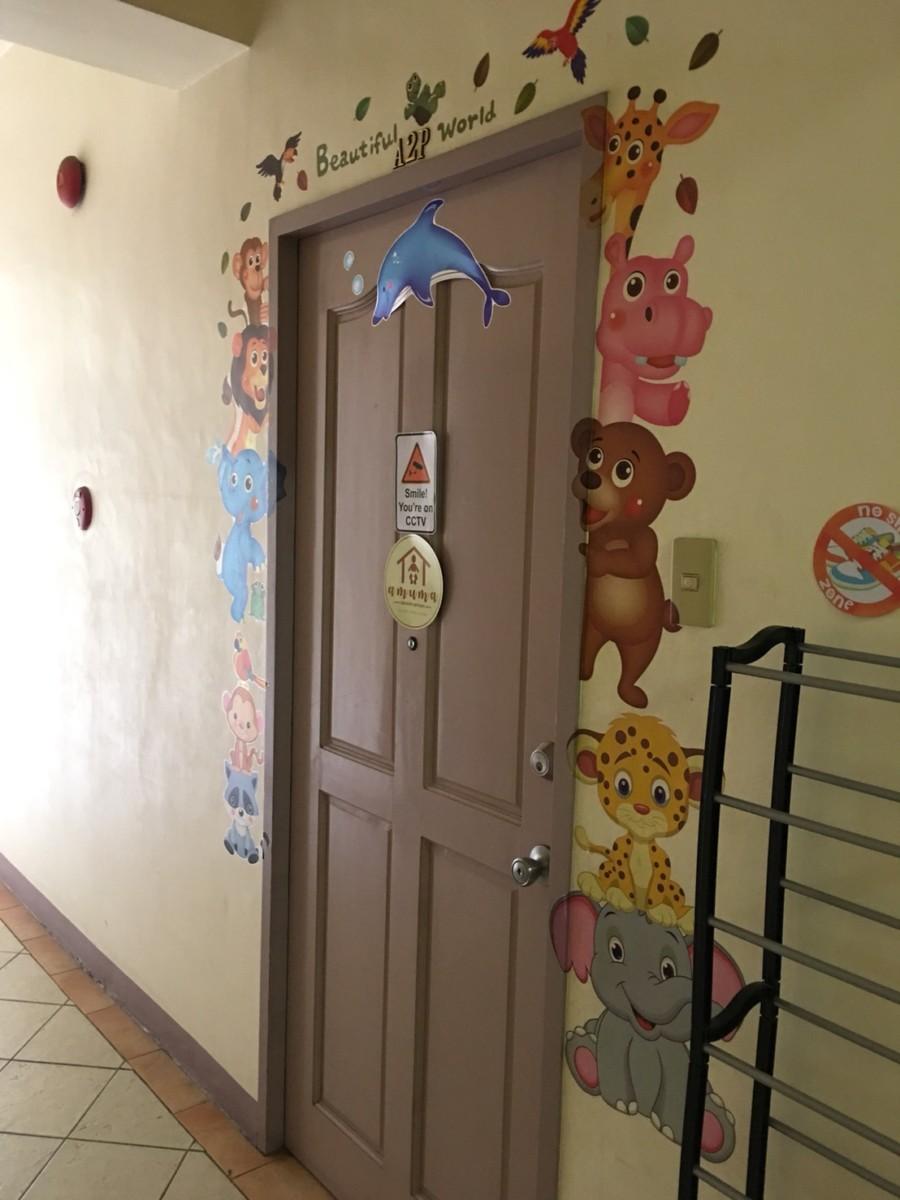 校舎のあるコンドミニアム内には託児所もあり!