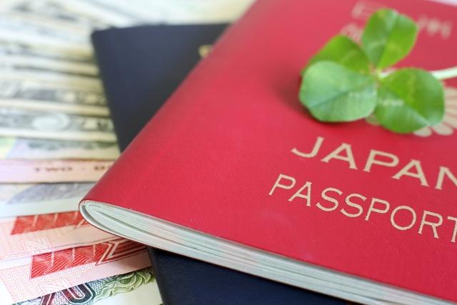 ビザを取得するには条件がある!