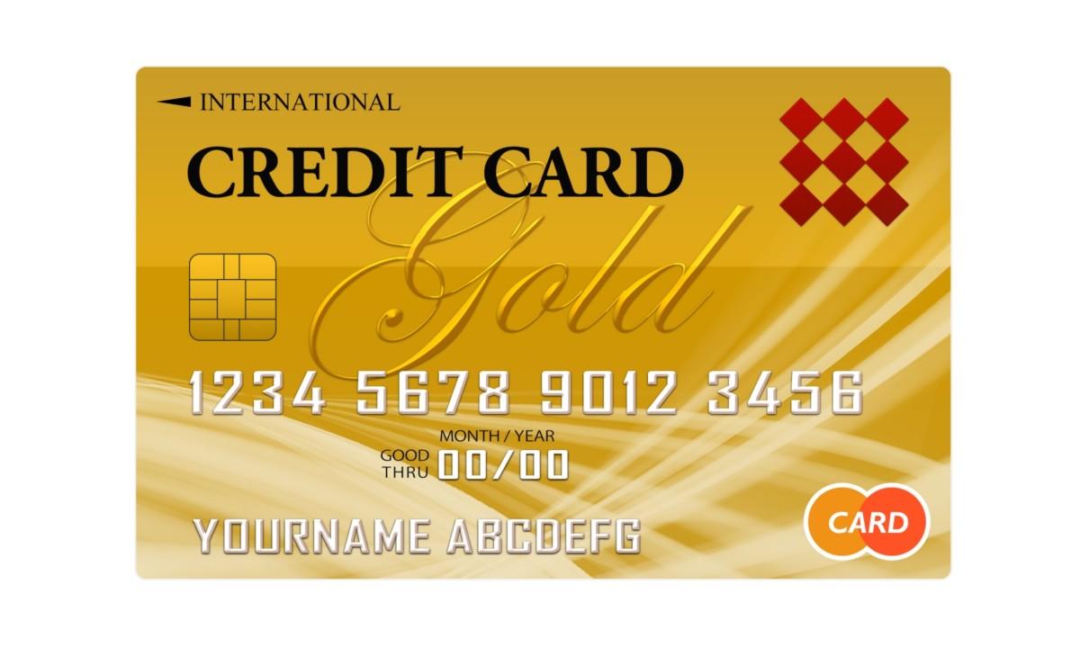 クレジットカードは使える?