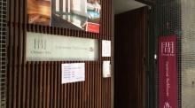 オーストラリアで日本式銭湯に癒される!!