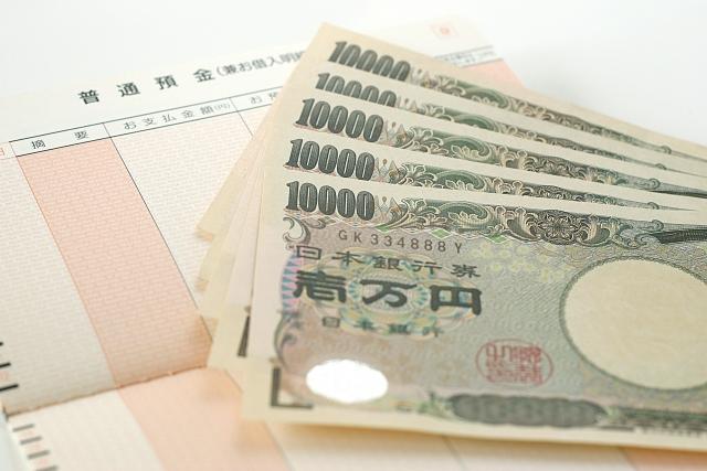 .海外送金の方法