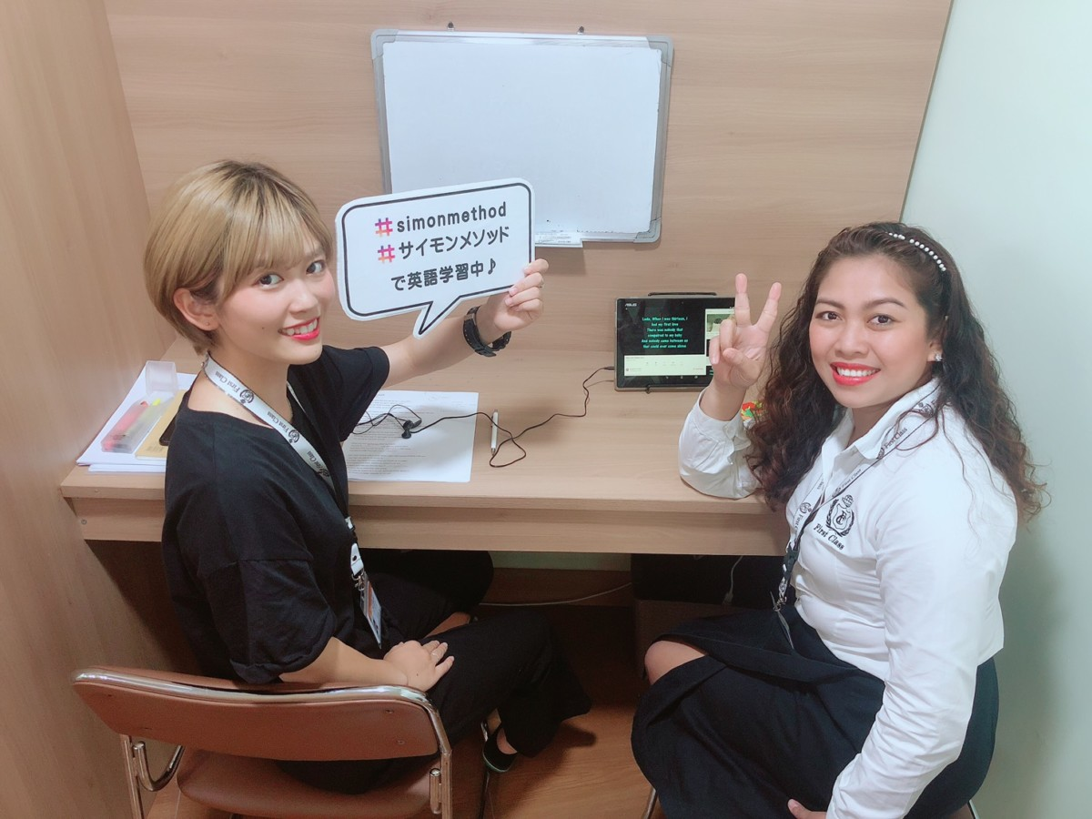 日本人に特化したカリキュラム、日本語の解説入りの教材をご用意