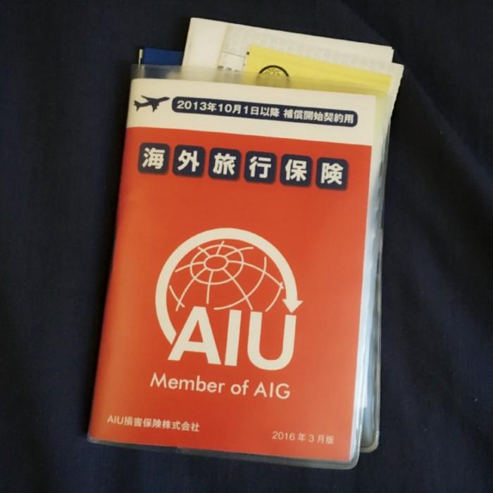 28歳ギリホリスタート クレジットカードと海外保険 Mikuオーストラリア日記 シドニーpart23