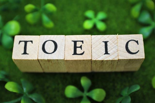 日本でもっともメジャーな英語試験「TOEIC」とは