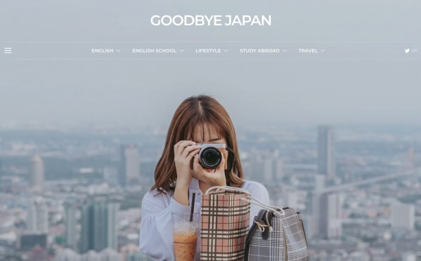 『GOODBYE JAPAN』にてドバイのインターンシッププログラムが紹介されました!