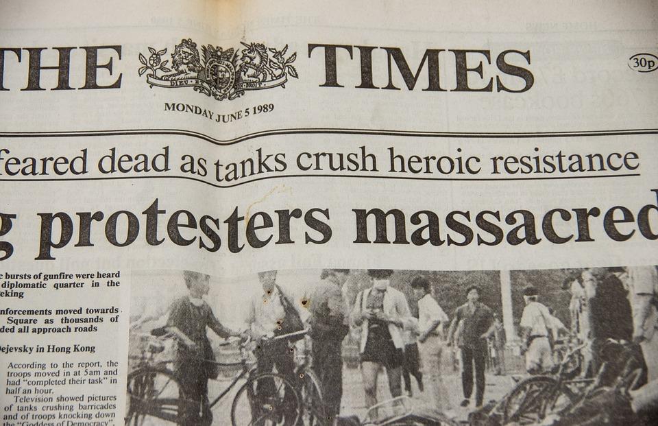 イギリスの新聞その②:タブロイド紙についてと代表的なもの