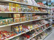 パースでワーホリ♪日本の食材が欲しくなったら・・・